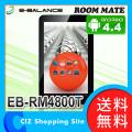 (送料無料) イーバランス ROOM MATE 7インチ アンドロイド タブレット スマートパッド タブレットPC EB-RM4800T