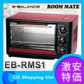 オーブン コンベクションオーブン (送料無料) イーバランス ROOM MATE コンベクションゼロオーブン ノンフライヤー ノンオイル EB-RMS1