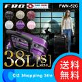 送料無料 FRC スーツケース Sサイズ 38L 軽量 TSAロック付き キャリーケース FWN-52C