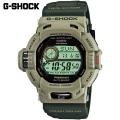 (送料無料) カシオ(CASIO) G-SHOCK マッドマン(MUDMAN) タフソーラー デジタル腕時計 G-9300ER-5 ツインセンサー搭載