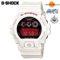 (送料無料) カシオ(CASIO) G-SHOCK 電波時計 タフソーラー マルチバンド6 デジタル腕時計 GW-6900F-7
