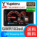 ユピテル(YUPITERU) GWR103sd GPS 3.6インチ液晶 無線LAN対応 レーダー探知機