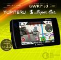 (送料無料) ユピテル GPS内蔵 3.2インチ液晶 レーダー探知機 GOLD LABEL GWR71sd スーパーキャット レーダー