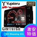 ユピテル(YUPITERU) GWT97sd 3.6インチ液晶 レーダー探知機 スーパーキャット
