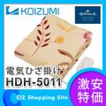 コイズミ(KOIZUMI) 電気ひざ掛け 電気毛布 ブランケット ホールマークデザイン Hallmark HDH-5011