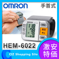 血圧計 オムロン(OMRON) デジタル自動血圧計 手首式 血圧計 HEM-6022