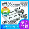スーパープレイコンピューター スーパーファミコン互換機 SFC互換 ゲーム機 KK-00253