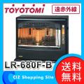 送料無料&お取寄せ トヨトミ 遠赤外線石油ファンヒーター 石油暖房 暖房機 コンクリート24畳/木造18畳 LR-680F-B