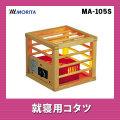 (お取寄せ) モリタ (MORITA) 就寝用こたつ MA-105S コタツ