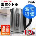電気ケトル おしゃれ マクロス エステール(Estale) 電気ケトル 温度調節機能付き 1.7L MCE-3689