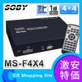 (送料無料) SOBY 車載用フルセグチューナー 地上デジタルチューナー 4×4 MS-F4X4