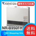 (送料無料) 東京ガス ガスファンヒーター ホワイト 都市ガス13A用 木造15畳 コンクリート造21畳 NR-B950FH-WH