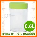 O'lala(オララ) オーバル 0.6L 保存容器 グリーン