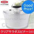 OXO(オクソー) クリアサラダスピナー(小) 水切り器 #1351680