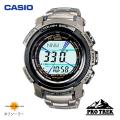 【送料無料】カシオ(CASIO) プロトレック(PROTREK) デジタル腕時計 タフソーラー トリプルセンサー PRG-200T-7