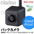 ▽(送料無料) クラリオン(Clarion) RC13C CC-6150A-A バックカメラ リアビジョンカメラ バックカメラユニット