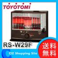 送料無料&お取寄せ トヨトミ 石油ストーブ 石油暖房 暖房機 コンクリート11畳/木造8畳 RS-W29F-M 木目
