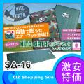 HITO-GATA(ヒトガタ) エアーマット キャンピングマット シングルサイズ SA-16