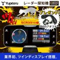 (送料無料)レーダー探知機 GPS OBDIIプレゼント ユピテル SCR35TD レーダー探知機 スーパーキャット