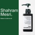 シャハランメスリ (Shahram Mesri) ザ シャンプー 380ml