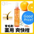 爽快柑 薬用育毛剤 150ml