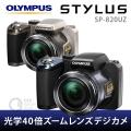 (送料無料) オリンパス(OLYMPUS) STYLUS 光学40倍ズーム デジタルカメラ SP-820UZ デ ジカメ