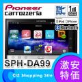 (送料無料) パイオニア カロッツェリア(Pioneer carrozzeria) カーオーディオ 地デジ・DVD/CD対応 アプリユニット SPH-DA99