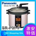 (送料無料) パナソニック(Panasonic) マイコン電気圧力鍋 家庭用 SR-P37-P ピンク