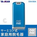 ▽(送料無料)ヤーマン(YA-MAN) no!no!HAIR(ノーノーヘア) STA100A ブルー サーミコン式 男女兼用