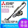 三菱電機(MITSUBISHI) Be-K(ビケイ) サイクロン掃除機 サイクロン式 掃除機 TC-EXC10P-N シャンパンゴールド (送料無料)