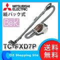 【送料無料】三菱電機(MITSUBISHI) Be-K(ビケイ) 紙パック式 掃除機 TC-FXD7P ブラウン