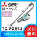 (送料無料) 掃除機 紙パック 三菱電機 Be-K(ビケイ) TC-FXE5J ミルキーブルー