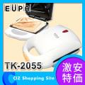 送料無料 ホットサンドメーカー ユーパ(EUPA) ホットサンドメーカー トースター TK-2055