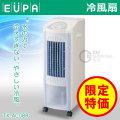 (送料無料) ユーパ(EUPA) 冷風扇 TK-AC08R 扇風機 扇風器 タワー扇風機