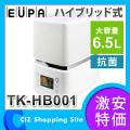 (送料無料) ユーパ(EUPA) ハイブリッド加湿器 6.5L ハイブリッド式 UV/LED抗菌+ナノシルバー抗菌フィルター TK-HB001 加湿機