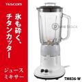 テスコム ジュースミキサーTM836-W TESCOM Pure Black TM836W
