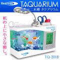 (送料無料) クマザキエイム Bearmax 卓上ミニ水槽 タクアリウム TAQUARIUM TQ-2018 時計 温度計 カレンダー