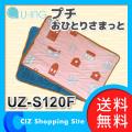 送料無料 ユーイング U-ING プチおひとりさまっと 北欧ピンク ホットマット 電気マット ひざ掛け UZ-S120F-HP