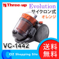 送料無料 掃除機 サイクロン スリーアップ サイクロンクリーナー Evolution 掃除機 サイクロン式 オレンジ VC-1442-OR