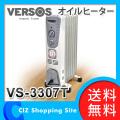 送料無料&お取寄せ ベルソス 7枚ストレートフィン オイルヒーター 暖房機 VS-3307T