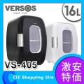 (送料無料) ベルソス(VERSOS) AC・DC対応 16L冷温庫 冷蔵庫 保温庫 VS-405