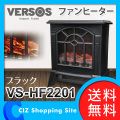 送料無料&お取寄せ ベルソス 暖炉型 ファンヒーター 1200W 約3〜9畳 暖房 足元ヒーター VS-HF2201BK ブラック