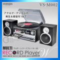 レコードプレーヤー (送料無料&お取寄せ) ベルソス(VERSOS) マルチレコードプレーヤーW VS-M002