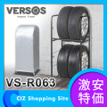 ベルソス(VERSOS) タイヤ収納ラック スリム 2段 4本 キャスター カバー付 VS-R063