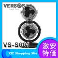 (送料無料)ベルソス(VERSOS) ツインサーキュレーター 扇風機 2連式 タワー型扇風機 VS-S001 扇風器