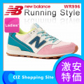 (送料無料) ニューバランス(New Balancee) Running Style WR996 DVI レディース スニーカー ランニングシューズ