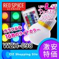 レッドスパイス(REDSPYCE) マルチカラー電球 LEDパーティライト LEDライト リモコン付き E26口金 WZH-098