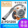 掃除機 サイクロン ブラック&デッカー(Black&Decker) ハンディクリーナー 掃除機 フレキシー コードレスクリーナー Z-PD1200 オレンジ