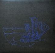 STEPHEN BROWN / Mirage EP