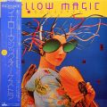 YELLOW MAGIC ORCHESTRA / Yellow Magic Orchestra